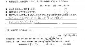 resize0002a-soudanh25.4.10-16-12