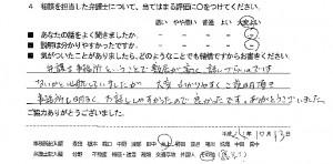 soudanh24.11.13-4-04