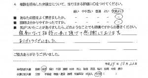 soudanh24.11.20-4-05