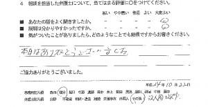 soudanh24.11.20-5-06