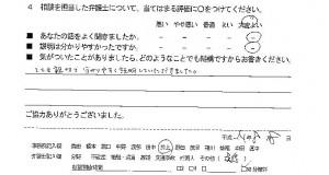 soudanh24.9.6-1-09